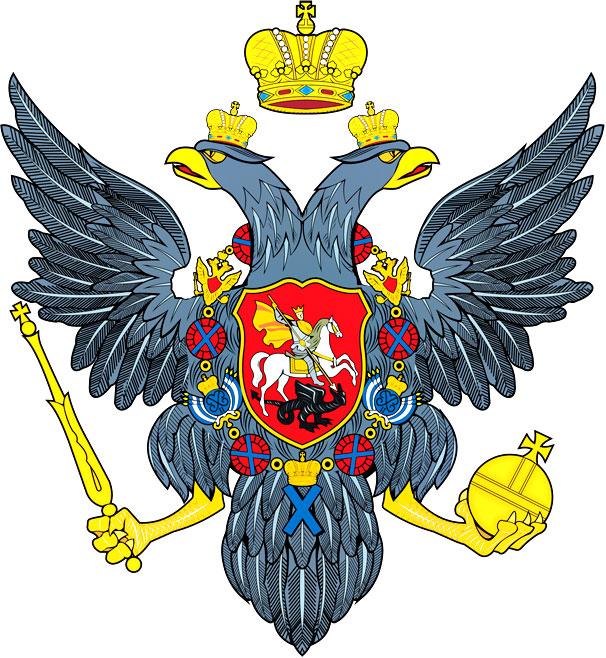 Фото №5 - Краткая история герба России