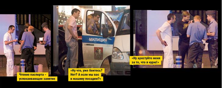 Фото №2 - Как правильно вести себя при встрече с полицией. Эксперимент MAXIM