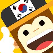 Фото №1 - 5 классных приложений для тех, кто хочет выучить корейский язык