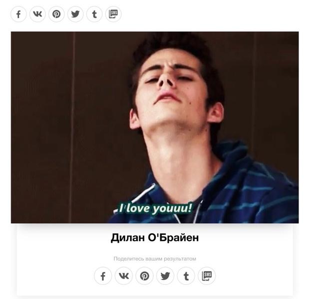 Фото №14 - Friday Fun: Редакция Elle Girl проходит тесты на сайте ElleGirl.ru