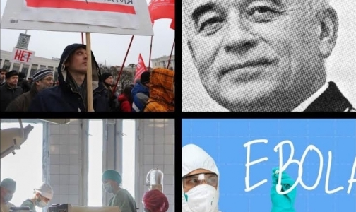 Фото №1 - Главные события 2014 года в здравоохранении страны и Петербурга