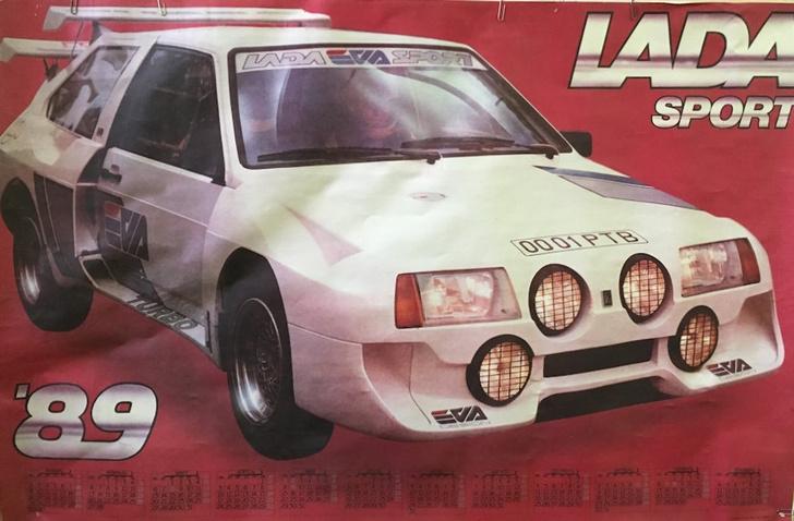 Фото №1 - Грустная история самой мощной Lada Samara Turbo