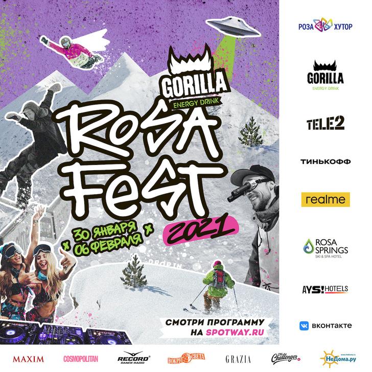 Фото №1 - Rosafest 2021 x Gorilla Energy — неделя активного отдыха в горах