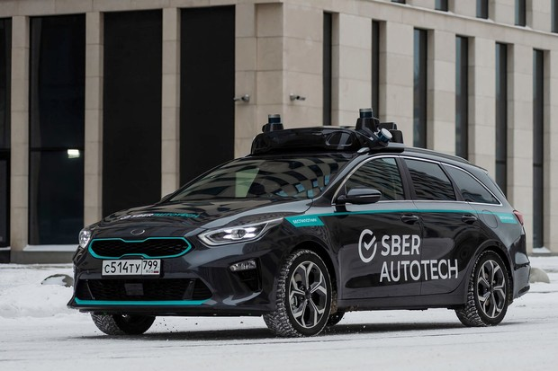 Фото №1 - Сбер… что?— на московские улицы выехали беспилотные автомобили