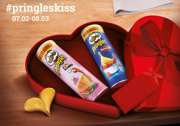 Фото №1 - Незабываемый праздник в стиле Pringles!