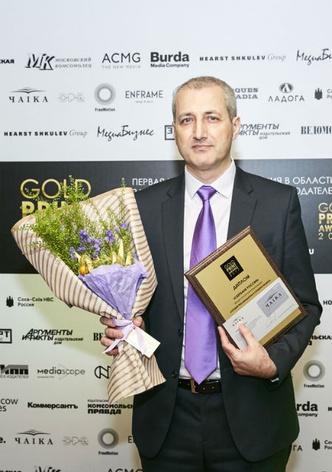 Фото №27 - Золотой запас: как прошла первая церемония вручения премии Gold Print Awards