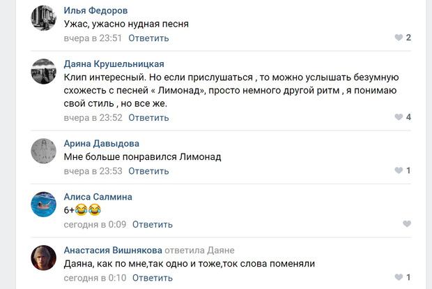Фото №2 - Катя Адушкина выпустила новый клип, зажигай вместе с ней