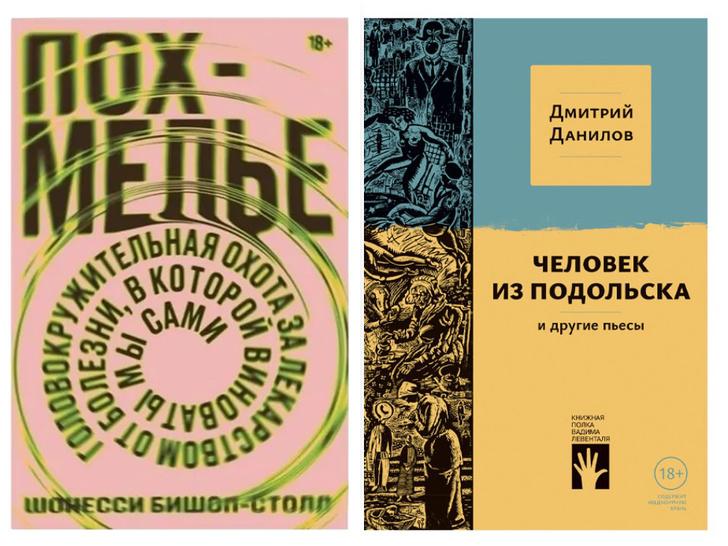 Фото №5 - Бомбически рекомендую: Станислав Зайцев (Swanky Tunes) советует сериал, книгу и стендап-шоу