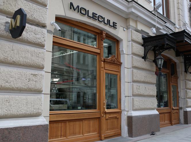 Фото №1 - Шоппинг-гид: новый бутик Molecule