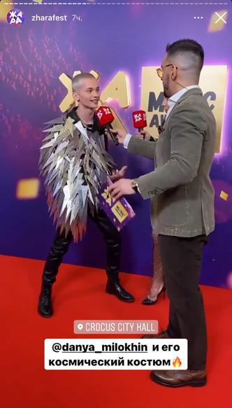 Фото №4 - На мне цепи, цепи: Даня Милохин появился на премии «Жара» в необычном образе