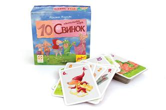 Фото №2 - Считаем играючи: настольные игры на усвоение счета и простых математических действий