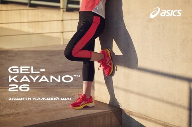 Фото №3 - Стопа под контролем: Asics представила кроссовки GEL-KAYANO 26