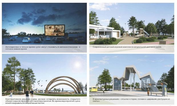 Фото №4 - В Екатеринбурге одобрили план развития Шарташского лесопарка до 2030 года