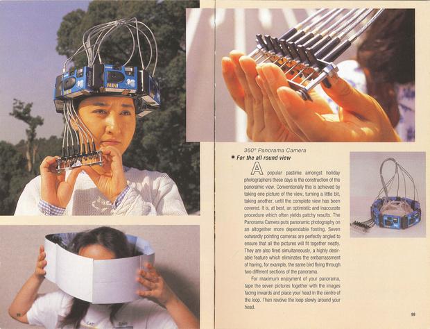 Фото №5 - Топ-17 самых странных, абсурдных и максимально бесполезных японских изобретений