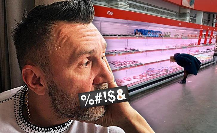 Фото №1 - Шнур в стихах ответил на призыв Путина не покупать продукты впрок