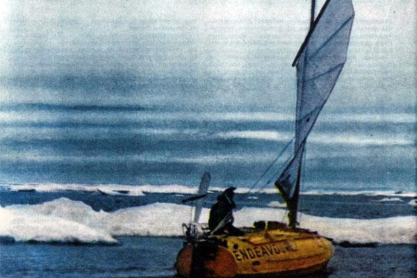 Фото №1 - «Эндевор» уходит в плавание