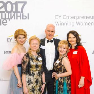 Фото №15 - Объявлены победительницы конкурса EY «Деловые женщины 2017»