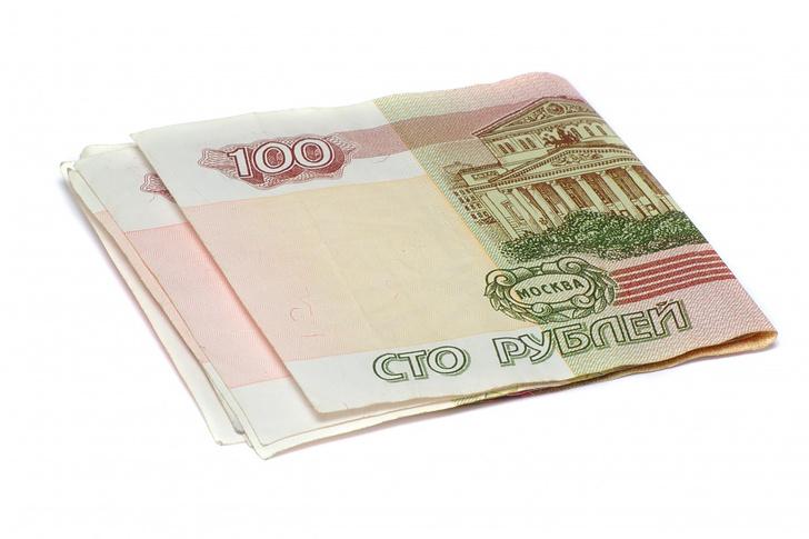 Фото №1 - Опрос: какую зарплату хотят получать россияне