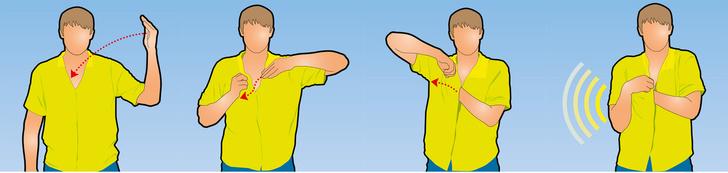 Фото №1 - Детский фокус: как пукать подмышкой