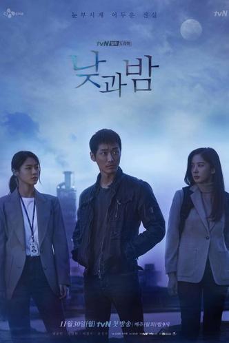 Фото №1 - 6 корейских детективных дорам, от которых невозможно оторваться