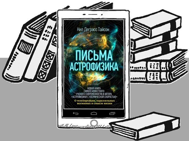 Фото №16 - 20 книг, которые стоит прочитать в 2020 году