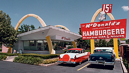 Фото №8 - Легендарные бренды. «Макдоналдс»