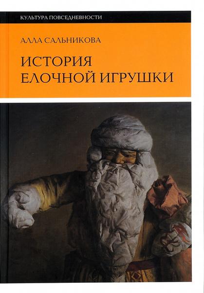 Фото №10 - 10 книг, которые стоит прочитать именно зимой
