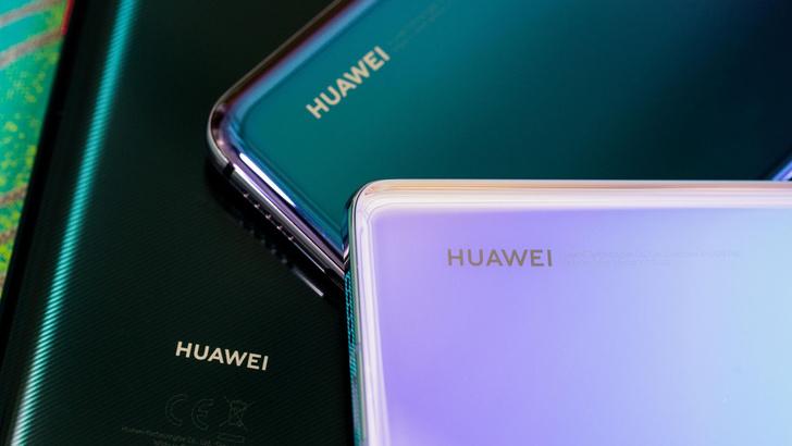 Фото №1 - Huawei продлили временное разрешение на работу с американскими компаниями