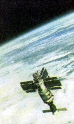 Фото №6 - На связи — Земля