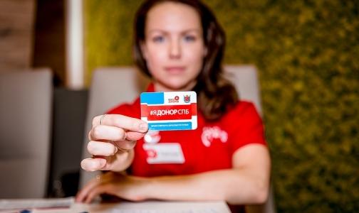 Фото №1 - Молодежный день донора в Петербурге пройдет в 17 пунктах службы крови
