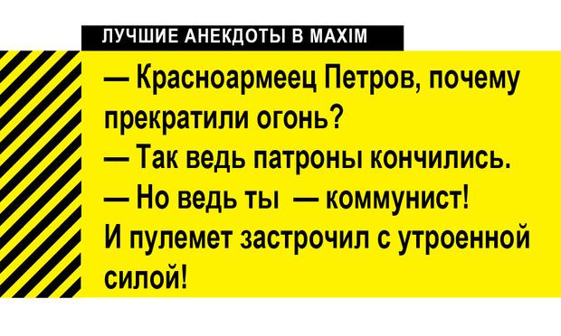Фото №2 - Лучшие анекдоты про Ленина и его любимую революцию