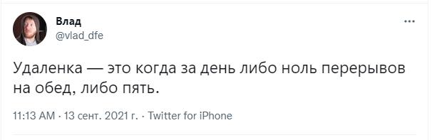 Фото №6 - Шутки понедельника и потери Медведева
