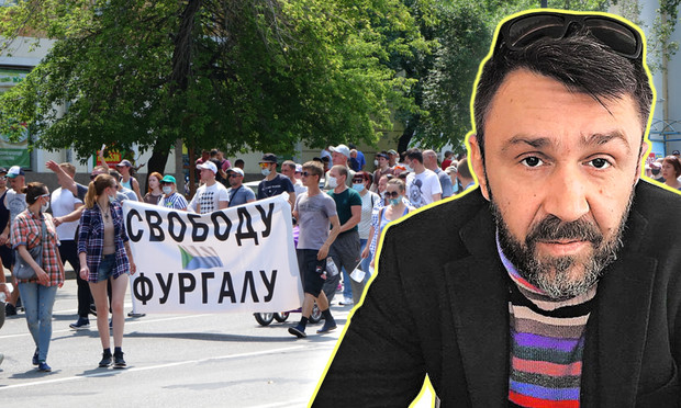 Фото №1 - Шнур выложил стихи поддержки протестующих хабаровчан