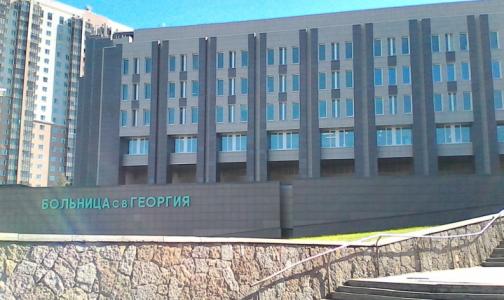 Фото №1 - Больницу Святого Георгия перепрофилируют под пневмонии и грипп: во Введенской и Боткинской мест нет