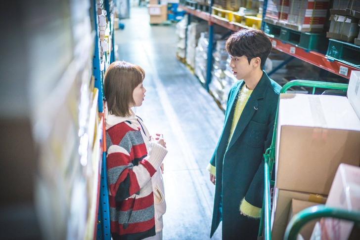 Фото №6 - Самые красивые признания в любви в корейских дорамах 💑