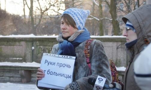Фото №1 - Петербуржцы пытаются отстоять у судей 31-ю больницу пикетами и акциями протеста