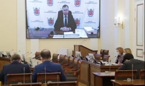 Фото №1 - В Петербурге  откроют дополнительные пункты вакцинации и ждут ещё 88 тысяч доз «Спутника V»