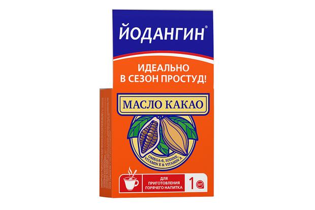Фото №3 - Рекомендации советских врачей