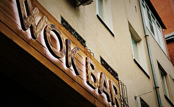 Моно-кафе Wokbar