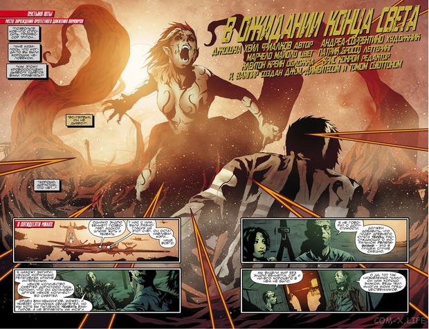 Фото №1 - Топ-5 самых интересных комиксов про вампиров