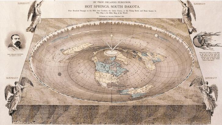 Фото №1 - 10 самых известных карт плоской Земли
