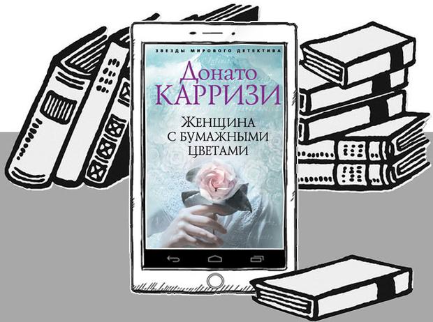 Фото №18 - Путешествие из Петербурга в Москву: куда сходить и что почитать в двух столицах
