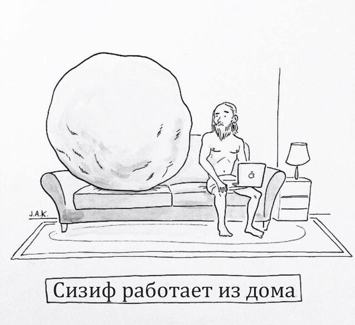 Фото №2 - Лучшие мемы про работу на удаленке из-за коронавируса