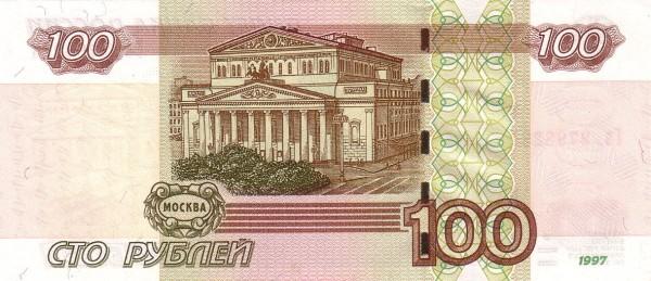 Фото №8 - Достопримечательности в бумажнике: путешествие по городам с купюр Банка России
