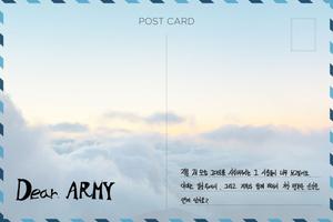 Фото №2 - BTS намекнули на состав своего первого саб-юнита