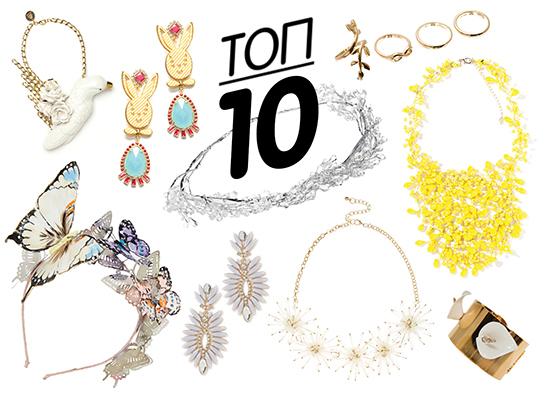 Фото №1 - Топ-10 необычных аксессуаров на выпускной