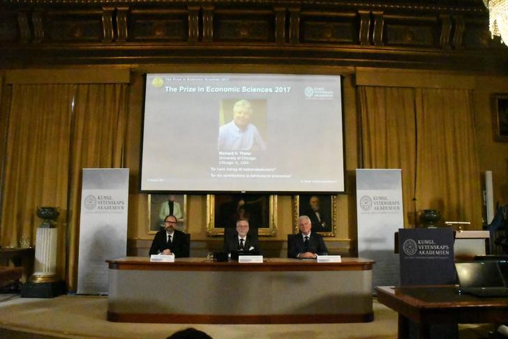 Фото №1 - Объявлено имя лауреата Нобелевской премии по экономике