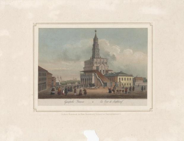 Фото №2 - Выставка «Миф о Сухаревой башне» в Центре Гиляровского