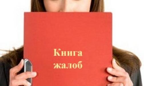 Фото №1 - Куда нужно жаловаться на поликлинику в Петербурге