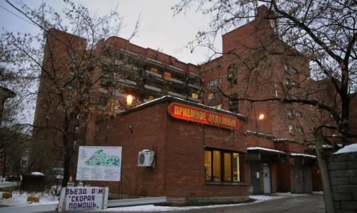 Фото №1 - Несколько сотен петербуржцев с гриппом и ОРВИ провели каникулы в Боткинской больнице